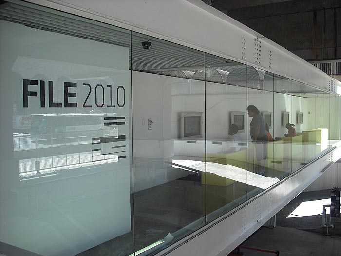 FILE_entrance