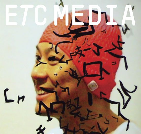 Keep it alive or let it die: new media art, curating and the art market